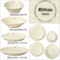 iittalaイッタラTEEMA(ティーマ)スターターセット16点セットWHITE(プレート21・26cmx4+ボウル15・21cmx4)