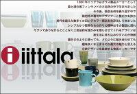 iittalaイッタラTEEMA(ティーマ)ミニサービングセット3個セットホワイト