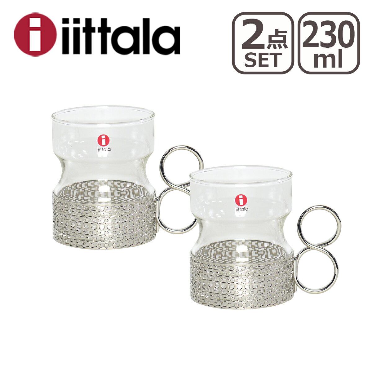 iittala イッタラ Tsaikka (ツァイッカ/トサイカ)タンブラー230ml クリア 2個セット ギフト・のし可 ステンレスホルダー付き グラス