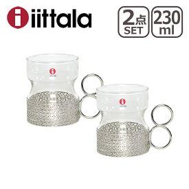 iittala イッタラ Tsaikka (ツァイッカ/トサイカ)タンブラー230ml クリア 2個セット ギフト・のし可 ホルダー付き グラス
