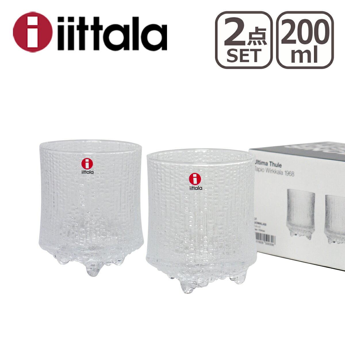 iittala イッタラ Ultima Thule (ウルティマツーレ/アルティマトゥーレ)オールドファッション 200ml クリア 2個セット ギフト・のし可 グラス