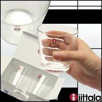 イッタラ(iittala)Kartio(カルティオ)グラス2個セット♪210ml選べるカラータンブラー(Glass)