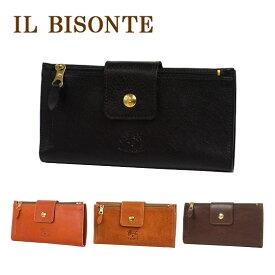 イルビゾンテ 財布 長財布 メンズ レディース IL BISONTE C0688 コイン入れ付 選べるカラー ギフト・のし可