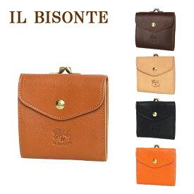 IL BISONTE イルビゾンテ C0423 二つ折りがま口財布