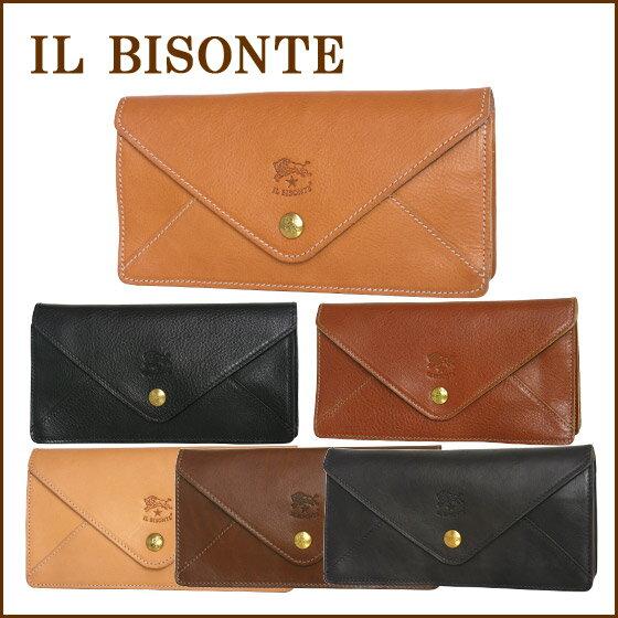 イルビゾンテ 財布 長財布 メンズ レディース IL BISONTE C0987 二つ折り 小銭入れ付 選べるカラー ギフト・のし可
