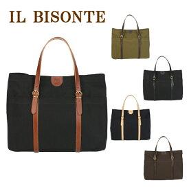 【48時間クーポン】イルビゾンテ トートバッグ L0832 選べるカラー レディース メンズ IL BISONTE