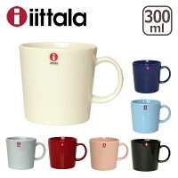 iittalaイッタラTEEMA(ティーマ)マグカップ300ml北欧フィンランド食器マグカップ♪ita02