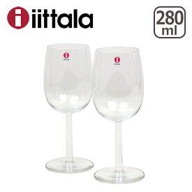 イッタラ ラーミ ホワイトワイン 280ml 2点セット iittala RAAMI ギフト・のし可