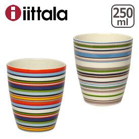 【24時間ポイント5倍】iittala イッタラ Origo(オリゴ) マグカップ 250ml 選べるカラー マイカップ