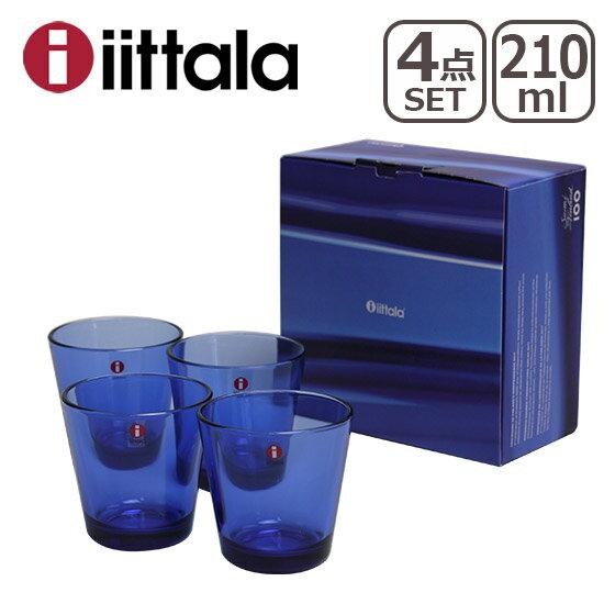 iittala イッタラ Kartio(カルティオ) タンブラー 4個セット 210ml ウルトラマリンブルー ギフト・のし可 グラス