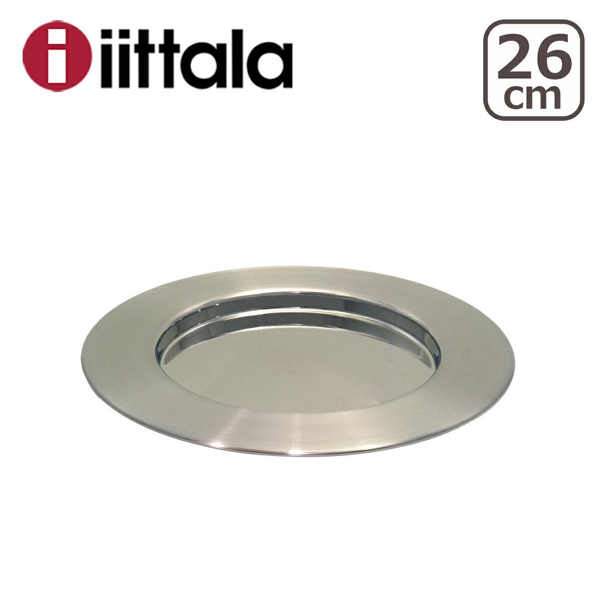 iittala イッタラ SARPANEVA(サルパネヴァ) スチールプレート 26cm ギフト・のし可