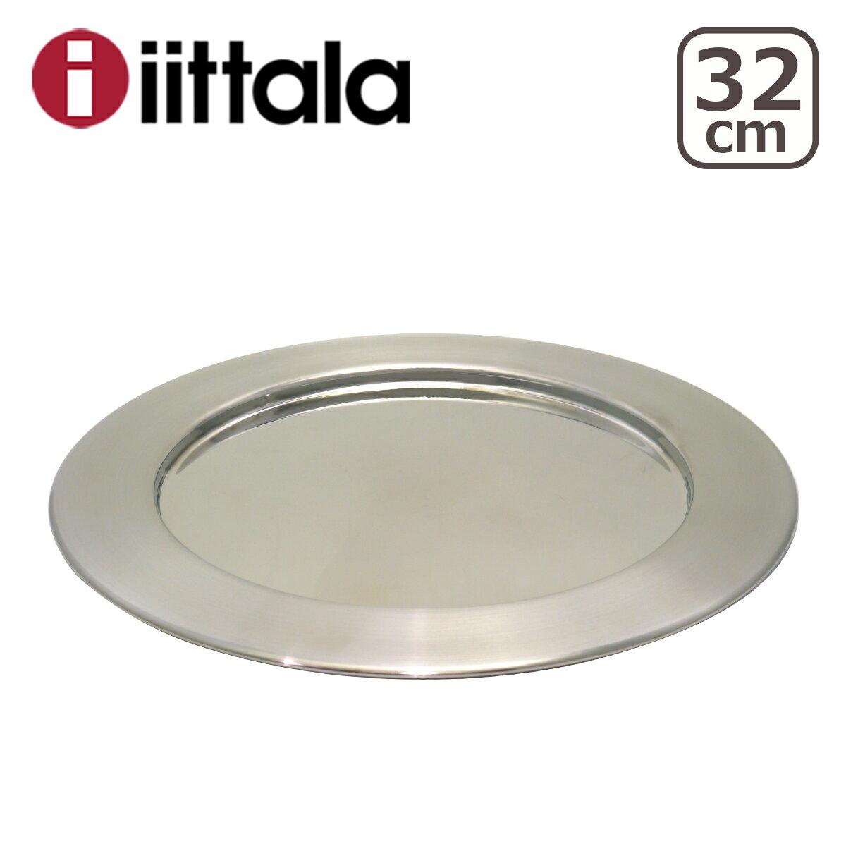 【5%OFFクーポン】iittala イッタラ SARPANEVA(サルパネヴァ) スチールプレート 32cm ギフト・のし可