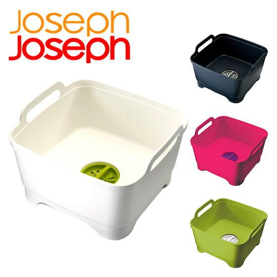 joseph joseph(ジョゼフジョゼフ) ウォッシュ&ドレイン 選べる4カラー♪ 【楽ギフ_包装】