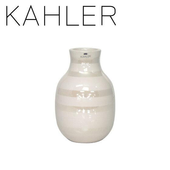 ケーラー オマジオ パール フラワーベース スモール 花瓶 白 KAHLER Omaggio H125 pear デンマーク 一輪挿し ギフト・のし可