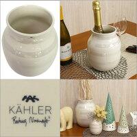 ケーラーオマジオパールフラワーベースミディアム花瓶KAHLER(ケーラー)OmaggioH200pearlデンマーク