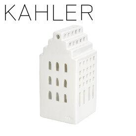 ケーラー アーバニア キャンドルホルダー ティーライトハウス 18151 マナー H170 KAHLER Urbania tea light house Manor デンマーク ギフト・のし可