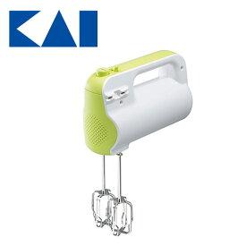 貝印 ハンドミキサー Kai House SELECT 調理家電 製菓アイテム 000DL7520 ギフト・のし可