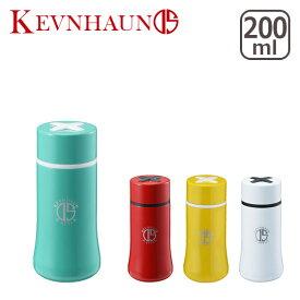 KEVNHAUN(ケヴンハウン)スリムマグボトル 200ml 選べるカラー ギフト・のし可
