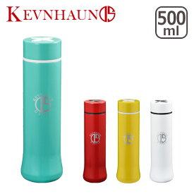 KEVNHAUN(ケヴンハウン)スリムマグボトル 500ml 選べるカラー ギフト・のし可