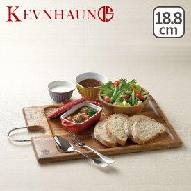 ケヴンハウン 木製 カッティングボード&モーニングトレイ S 122 ギフト・のし可 北欧 食器 プレート ランチプレート ウッドプレート トレー カフェ 長方形 アカシア KEVNHAUN