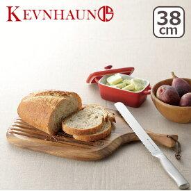 ケヴンハウン ブレッド&フルーツカッティングボード 167 ギフト・のし可 木製 アカシア 北欧 KEVNHAUN