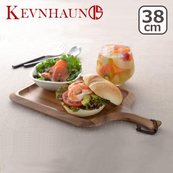 ケヴンハウン 木製 スクエアカッティングボード&ランチトレイ 166 ギフト・のし可 北欧 食器 プレート ランチプレート ウッドプレート トレー カフェ アカシア KEVNHAUN
