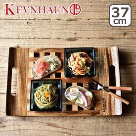 ケヴンハウン 104-S 木製 トレイ S ギフト・のし可 北欧 食器 プレート ランチプレート ウッドプレート トレー カフェ 長方形 アカシア KEVNHAUN