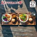 KEVNHAUN(ケヴンハウン)KDS.177-S ランチトレイ S【楽ギフ_包装】【楽ギフ_のし宛書】北欧 木製 食器 プレート ランチプレート ウッドトレイ...