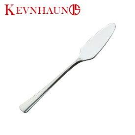 KEVNHAUN(ケヴンハウン)#3000 3066 バターナイフ