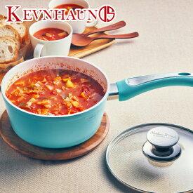 KEVNHAUN(ケヴンハウン)セラミックコーティング ソースパン片手鍋 ガラスふた付 ティールグリーン KDS.6638 ギフト・のし可