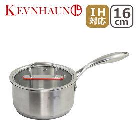 KEVNHAUN(ケヴンハウン)ステンレスシリーズ KDS.7017 ステンレス片手鍋 16cm [IH対応] ガラス蓋付 ギフト・のし可