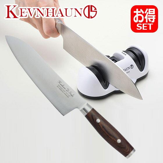 お得なセット!KEVNHAUN(ケヴンハウン)キッチンナイフ 18cm + シャープナー吸盤付き KDS.3367