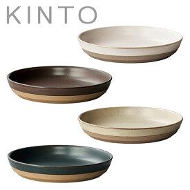 KINTO キントー セラミックラボ CLK-151 ディーププレート 選べるカラー