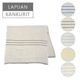 【ポイント5倍 9/22】Lapuan Kankurit(ラプアンカンクリ)USVA リネンマルチタオル 95x180 選べるカラー multi-use towel 北欧柄 ギフト可