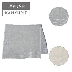 Lapuan Kankurit(ラプアンカンクリ)KASTE リネンマルチユースタオル 95x180 選べるカラー multi-use towel 北欧柄 ギフト可