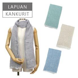 【Max1,000円OFFクーポン】Lapuan Kankurit(ラプアンカンクリ)HALAUS リネンスカーフ 70x200 選べるカラー scarf 北欧柄 ギフト可