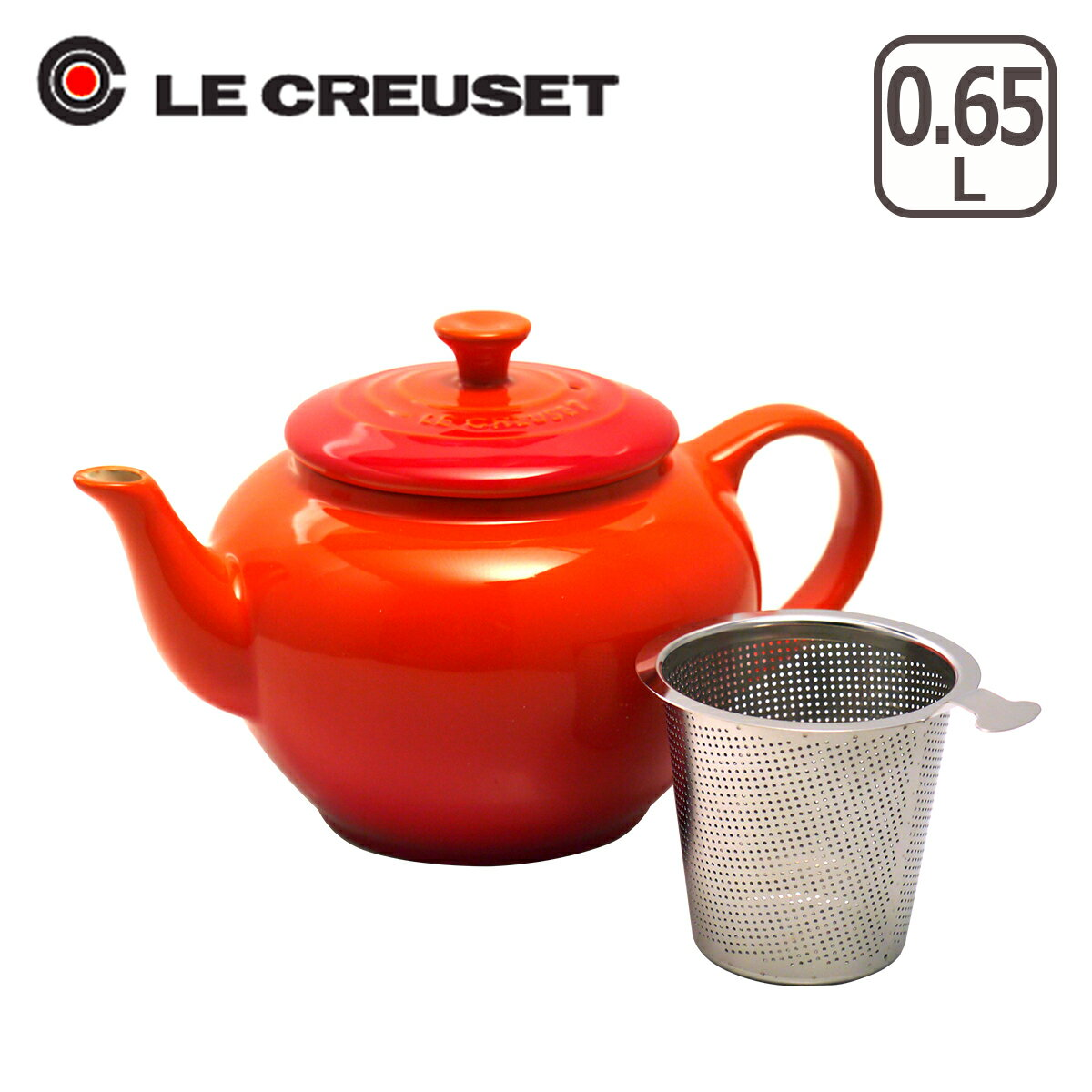 ルクルーゼ (ル・クルーゼ) ティーポット オレンジ(茶漉し ステンレス) Le Creuset【楽ギフ_包装】【楽ギフ_のし宛書】