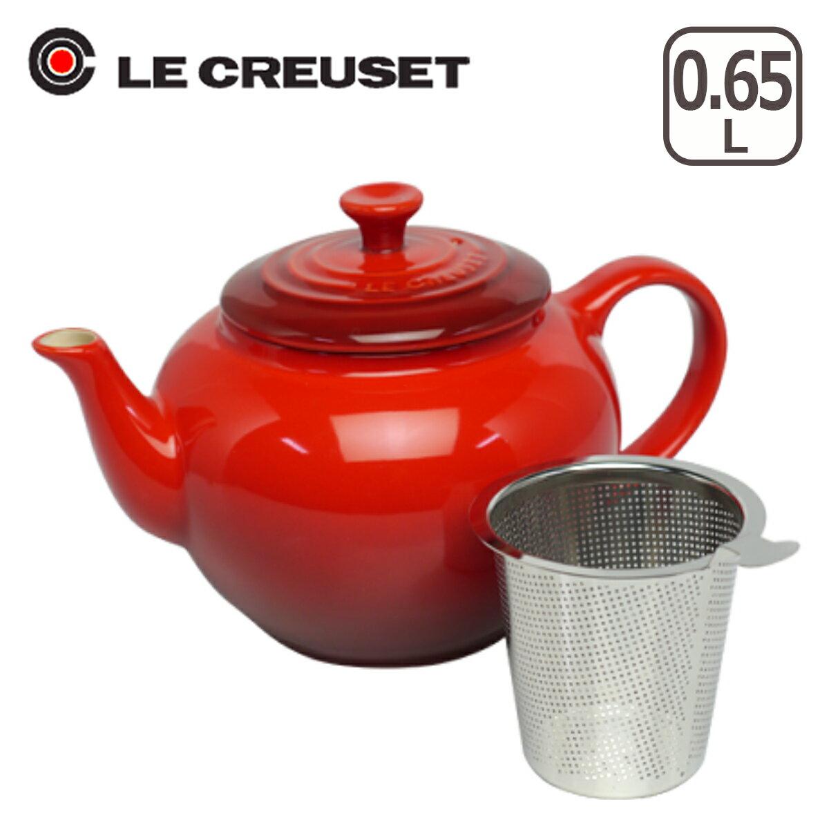 ルクルーゼ (ル・クルーゼ) ティーポット レッド(茶漉し ステンレス) Le Creuset【楽ギフ_包装】【楽ギフ_のし宛書】