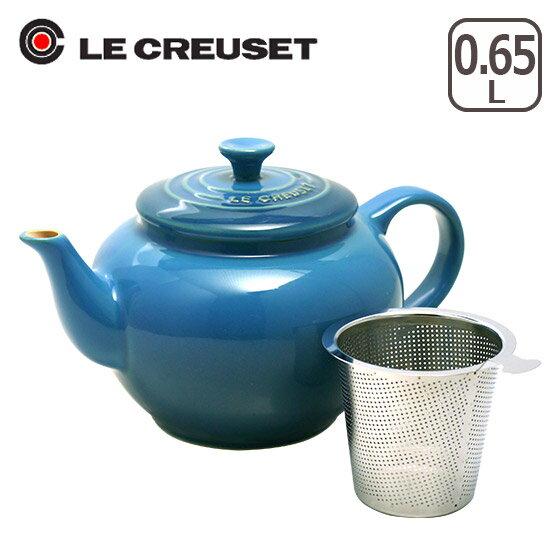 ルクルーゼ (ル・クルーゼ) ティーポット マルセイユブルー(茶漉し ステンレス) Le Creuset【楽ギフ_包装】【楽ギフ_のし宛書】
