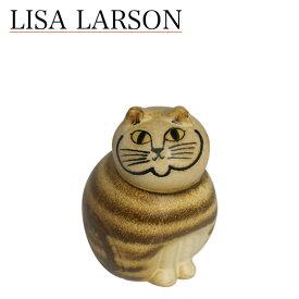 【Max1,000円OFFクーポン】リサ・ラーソン 置物 ねこ 猫(リサラーソン)キャットミア ミニ(小)ブラウン 動物 LisaLarson(Lisa Larson)Mia Cat(Cats Mia)Mini 1150103 ネコ・陶器・北欧インテリア