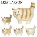 リサ・ラーソン キャット モア ネコ 動物 LisaLarson(Lisa Larson)Cat Moa Midi 猫・ねこ・陶器置物・北欧・オブジェ