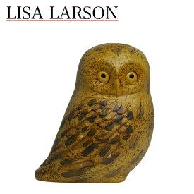 【4時間クーポン】リサ・ラーソン 置物(リサラーソン)ふくろう フクロウ(M) 動物 LisaLarson(Lisa Larson)Figurines Owl 1260800 鳥・陶器置物・北欧・オブジェ