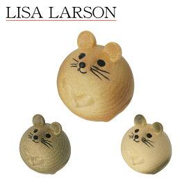 リサ・ラーソン ネズミ 3匹のねずみ 置物 マウス(リサラーソン)ねずみ 動物 LisaLarson(Lisa Larson)1263002 1263003 1263004(グレー・ブラウン・ホワイト) 陶器・北欧インテリア