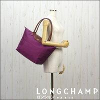 LONGCHAMPロンシャンル・プリアージュトートバッグ1899選べるカラー