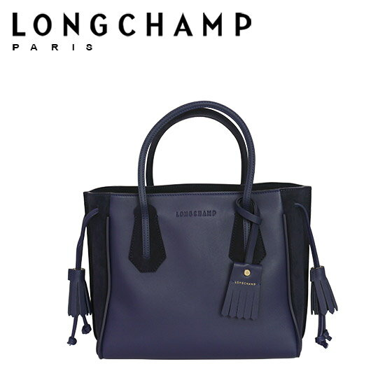 LONGCHAMP ロンシャン ペネロペ ファンテジー トートバッグ 1294-861 BLUE(ブルー)ハンドバッグ【楽ギフ_包装】