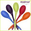 マストラッド☆mastrad オルカ フルシリコンスプーン 耐熱性のある可愛いキッチン雑貨♪ ブルー・ラズベリー・パープル・グリーン・オレンジ