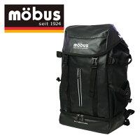 MOBUSモーブスリュックバックパックメンズレディース防水大容量メンズレディース通学通勤アウトドア旅行MBX509N