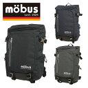 MOBUS モーブス トップオープンリュック デイパック MBH504 メンズ レディース 通学 通勤 アウトドア 【北海道・沖縄…