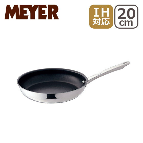 MEYER マイヤー スターシェフ2/ニュースターシェフ フライパン 20cm IH対応