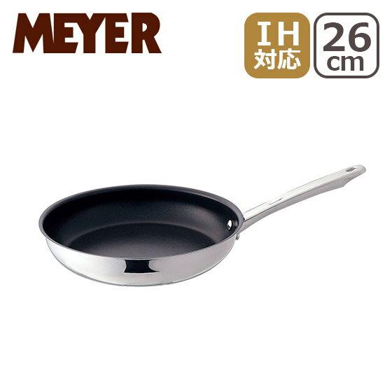 MEYER マイヤー スターシェフ2/ニュースターシェフ フライパン 26cm IH対応